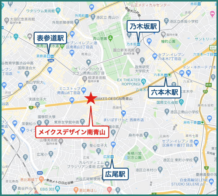 メイクスデザイン南青山の地図