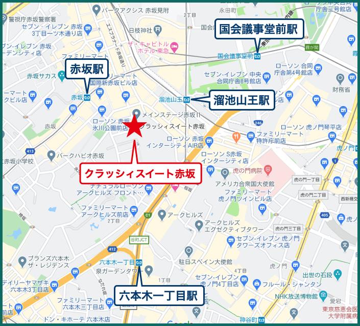 クラッシィスイート赤坂の地図