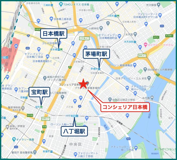 コンシェリア日本橋の地図