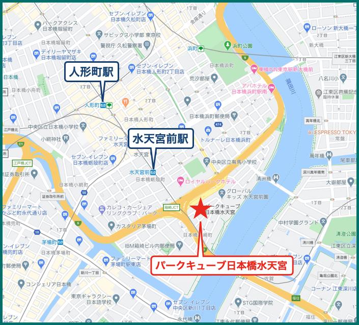 パークキューブ日本橋水天宮の地図