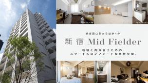 パークハビオ西新宿の外観や内装の概要