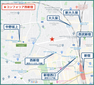 コンフォリア西新宿の立地