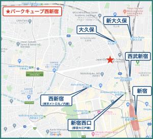 パークキューブ西新宿の立地