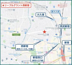 リーブルグラント西新宿の周辺施設