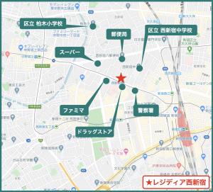レジディア西新宿の周辺施設
