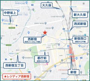 レジディア西新宿の立地