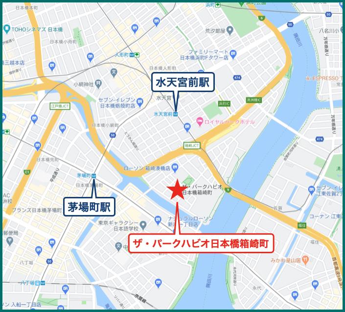 ザ・パークハビオ日本橋箱崎町の地図