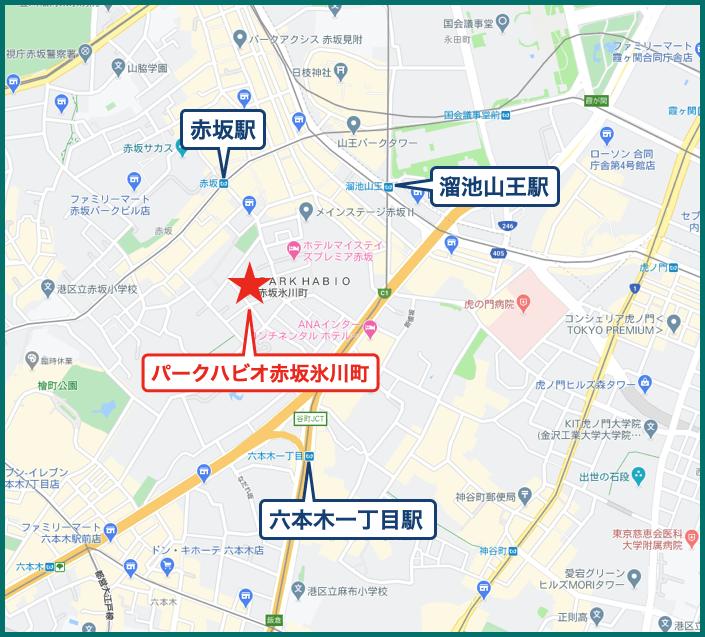 パークハビオ赤坂氷川町の地図