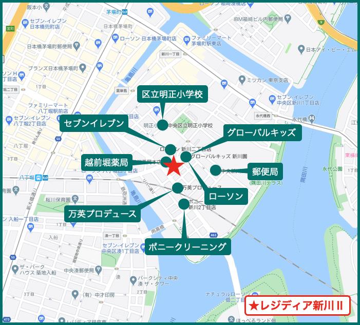レジディア新川Ⅱの周辺施設