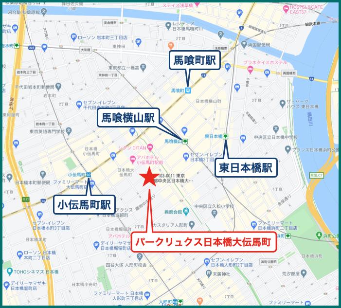 パークリュクス日本橋大伝馬町の地図