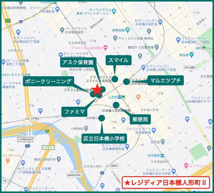 レジディア日本橋人形町Ⅱの周辺施設