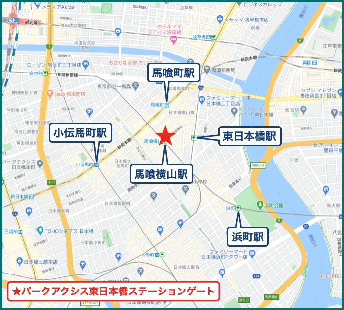 パークアクシス東日本橋ステーションゲートの地図