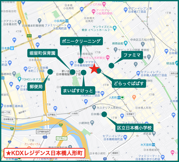 KDXレジデンス日本橋人形町の周辺施設