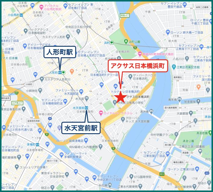 アクサス日本橋浜町の地図