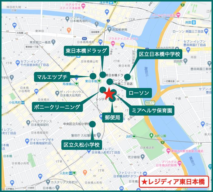レジディア東日本橋の周辺施設