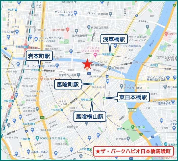 ザ・パークハビオ日本橋馬喰町の地図