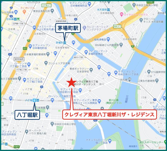 クレヴィア東京八丁堀新川ザ・レジデンスの地図