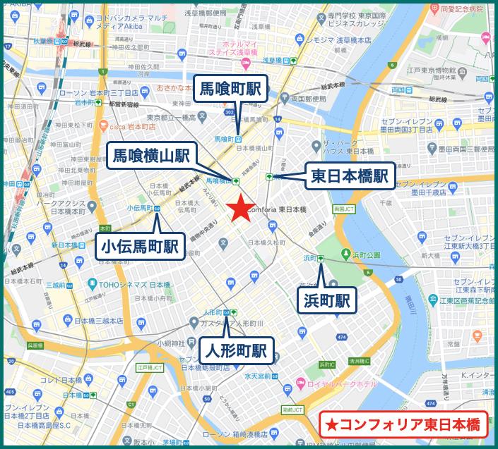 コンフォリア東日本橋の地図