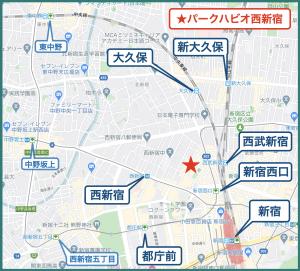 パークハビオ西新宿の立地