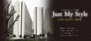 リーブルグラント西新宿のアイキャッチ