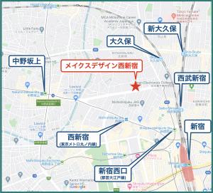 メイクスデザイン西新宿の立地