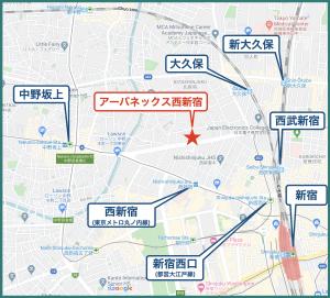 アーバネックス西新宿の立地