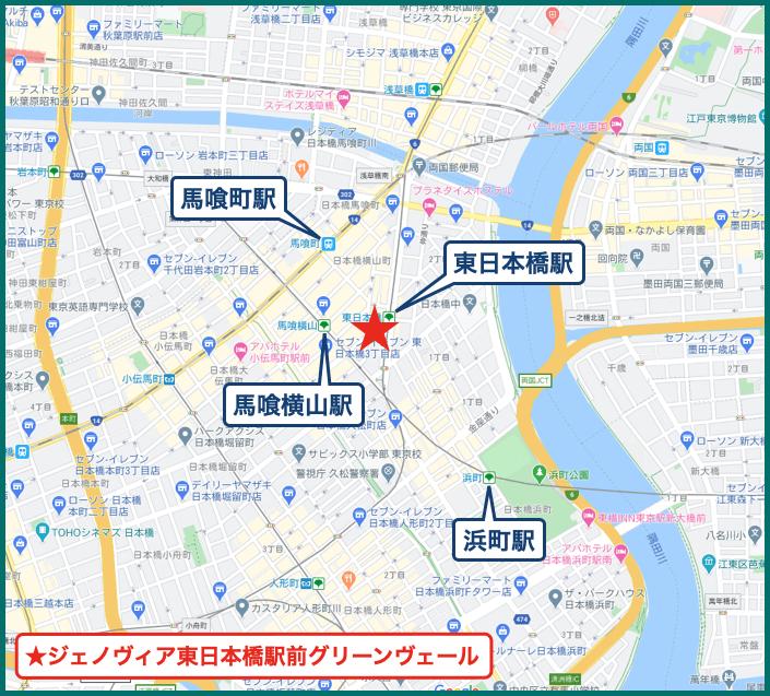 ジェノヴィア東日本橋駅前グリーンヴェールの地図