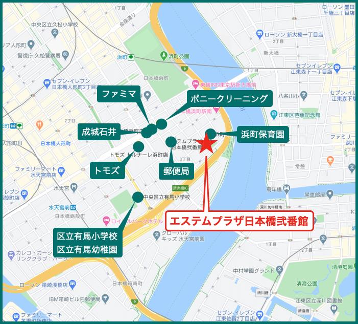 エステムプラザ日本橋弐番館の周辺施設