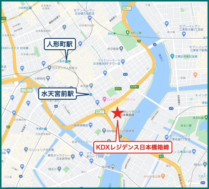 KDXレジデンス日本橋箱崎の地図