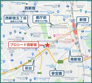 プロシード西新宿の立地