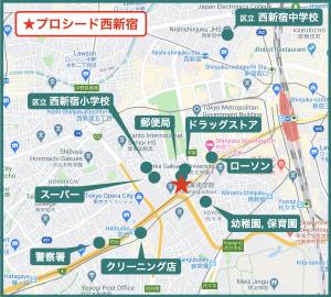 プロシード西新宿の周辺施設