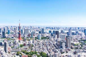 東京のマンション群