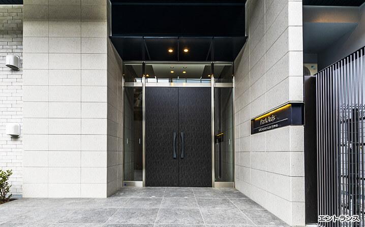 パークアクシス大塚ステーションゲートタワーのエントランス