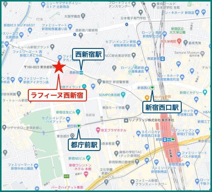 ラフィーヌ西新宿の地図