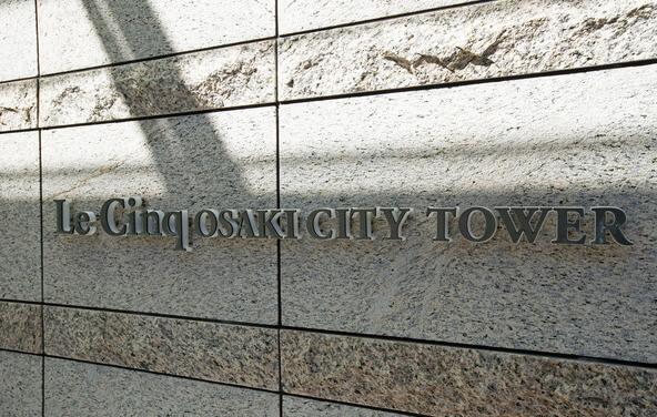 ル・サンク大崎シティタワーのプレート
