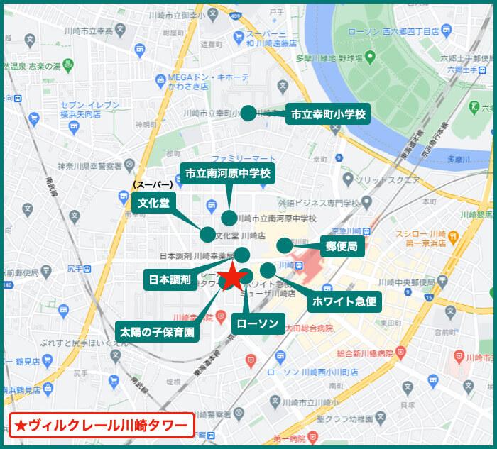 ヴィルクレール川崎タワーの地図の周辺施設
