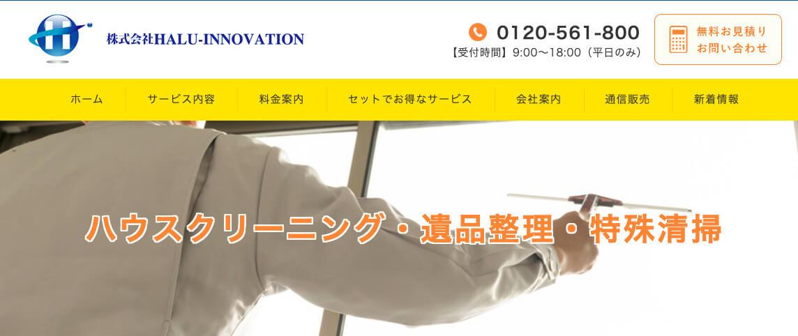 ハル イノベーション