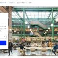 WeWorkはどんなオフィス?特徴や実際に使ってわかった問題点